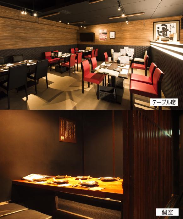 restaurant-sapporo-top