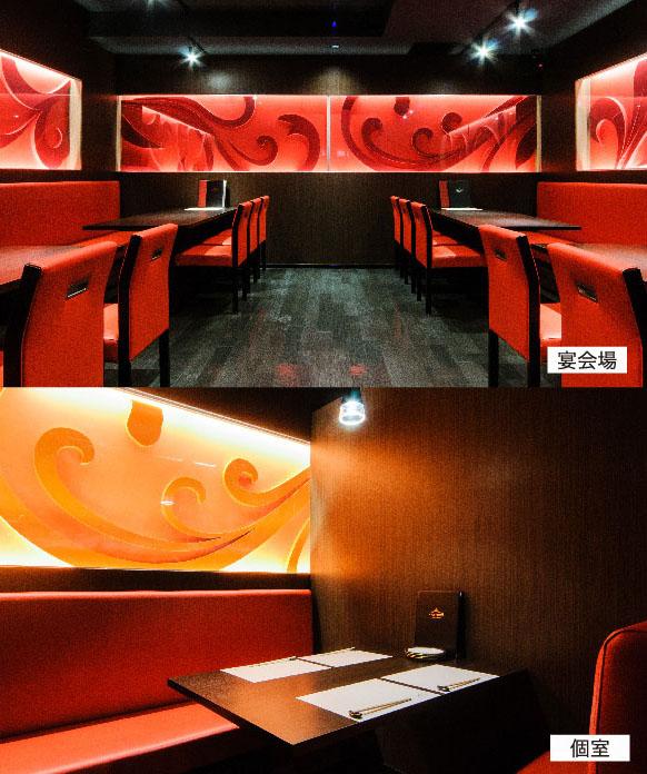 仙台店 宴会場・個室画像