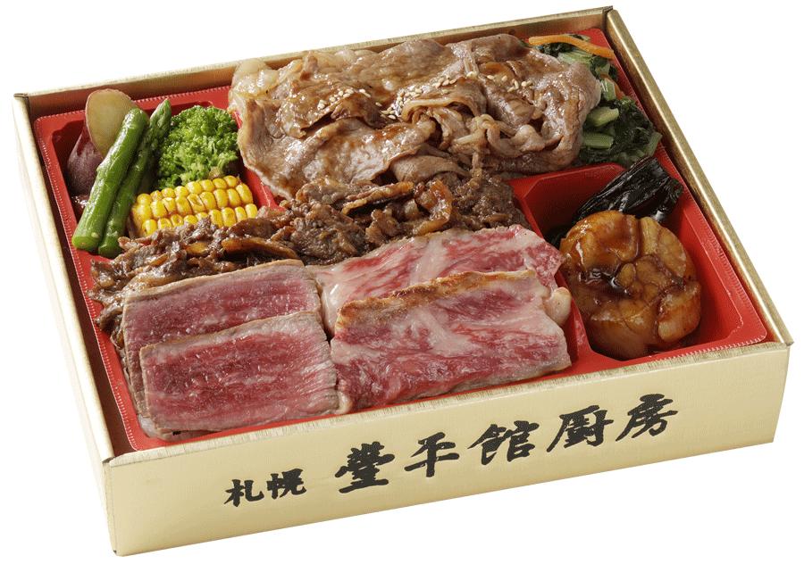 北海道別製ステーキ弁当