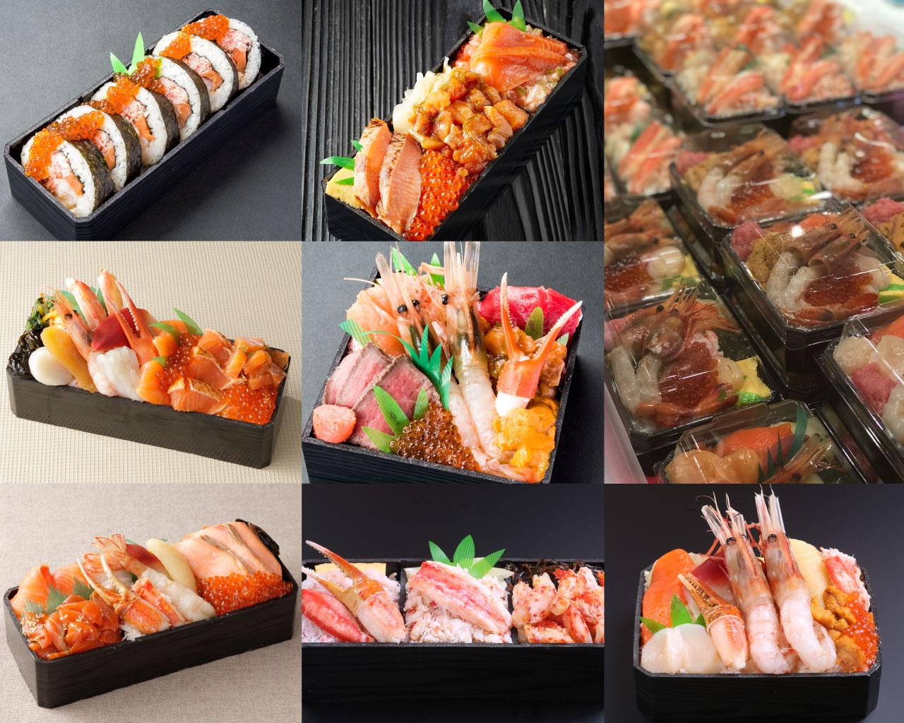 「北海鮮 海の里」豊平館厨房監修の海鮮弁当