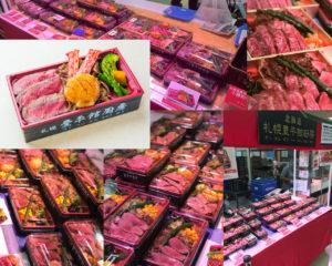 豊平館厨房の催事・イベント写真
